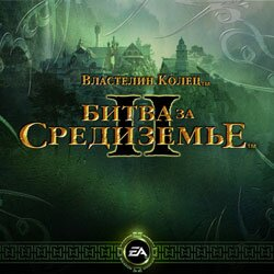 Скачать Lord of the Rings: Battle for Middle-earth 2 [RU/EN]